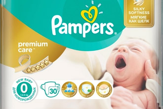 """Pampers"""
